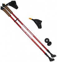 Палки для скандинавской (нордической) ходьбы 2шт. Польша (87-140 см.) красные, фото 1