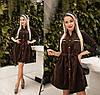 Платье женское из вельвета (3 цвета) ТК/-6044 - Коричневый
