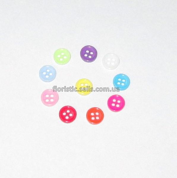 Пуговицы разноцветные 8 мм, 4 дырки