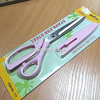 """Швейные ножницы Taksun 9"""" розовые с чехлом"""