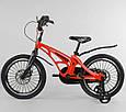 """Детский двухколёсный велосипед 14"""" с магниевой рамой и алюминиевыми двойными дисками Corso MG-14 S 615 красный, фото 2"""