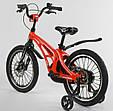 """Детский двухколёсный велосипед 14"""" с магниевой рамой и алюминиевыми двойными дисками Corso MG-14 S 615 красный, фото 3"""