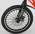 """Детский двухколёсный велосипед 14"""" с магниевой рамой и алюминиевыми двойными дисками Corso MG-14 S 615 красный, фото 4"""