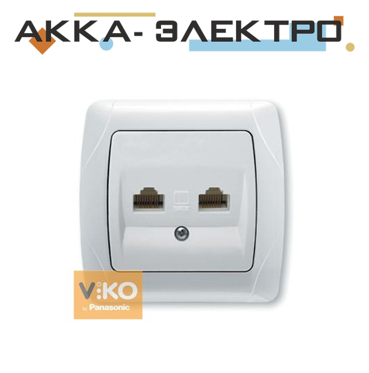 Розетка компьютерная 2-ая RJ-45 белая ViKO Carmen 90561034