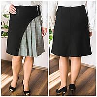 """Разбавьте свой повседневный образ оригинальной моделью юбки фасона """"трапеция"""" (р-р.48,52,54) Код 1562М"""