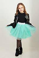 Фатиновая юбка с подъюбником  для девочек