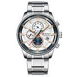 Curren Мужские часы Curren Aluminium, фото 2