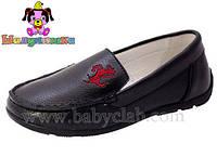 Туфли кожаные на мальчика Шалунишка 26,27,28,29,31 р черные