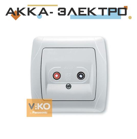 Аудиорозетка біла ViKO Carmen 90561037