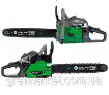 Бензопила Craft-tec CT-5600 (2шины,2цепи)