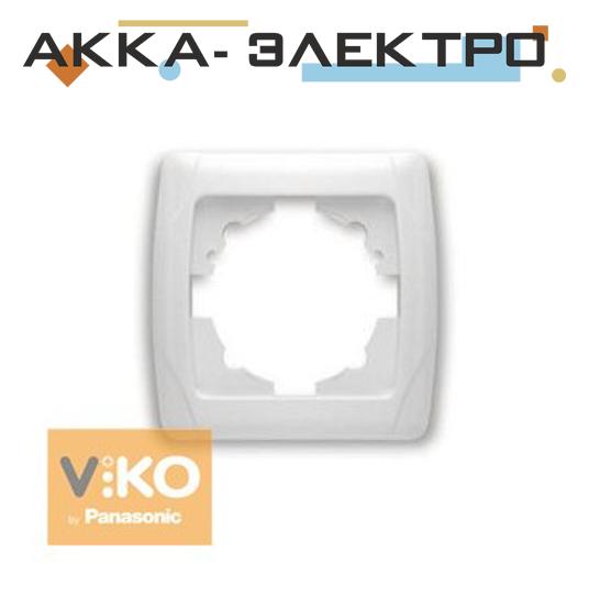 Рамка 1-а біла ViKO Carmen 90571001
