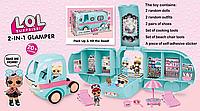 Автобус Лол L.O.L. Storage Bus Glamper BS 001 с куклой и аксессуарами