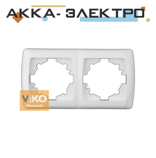 Рамка 2-я горизонтальная белая ViKO Carmen 90571102