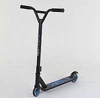 Трюковый самокат Best Scooter, алюминиевый диск, синий