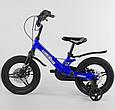 """Дитячий двоколісний велосипед 14"""" з магнієвої рамою литими дисками дискові гальма Corso MG-85328 синій, фото 2"""