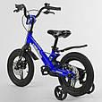 """Дитячий двоколісний велосипед 14"""" з магнієвої рамою литими дисками дискові гальма Corso MG-85328 синій, фото 3"""