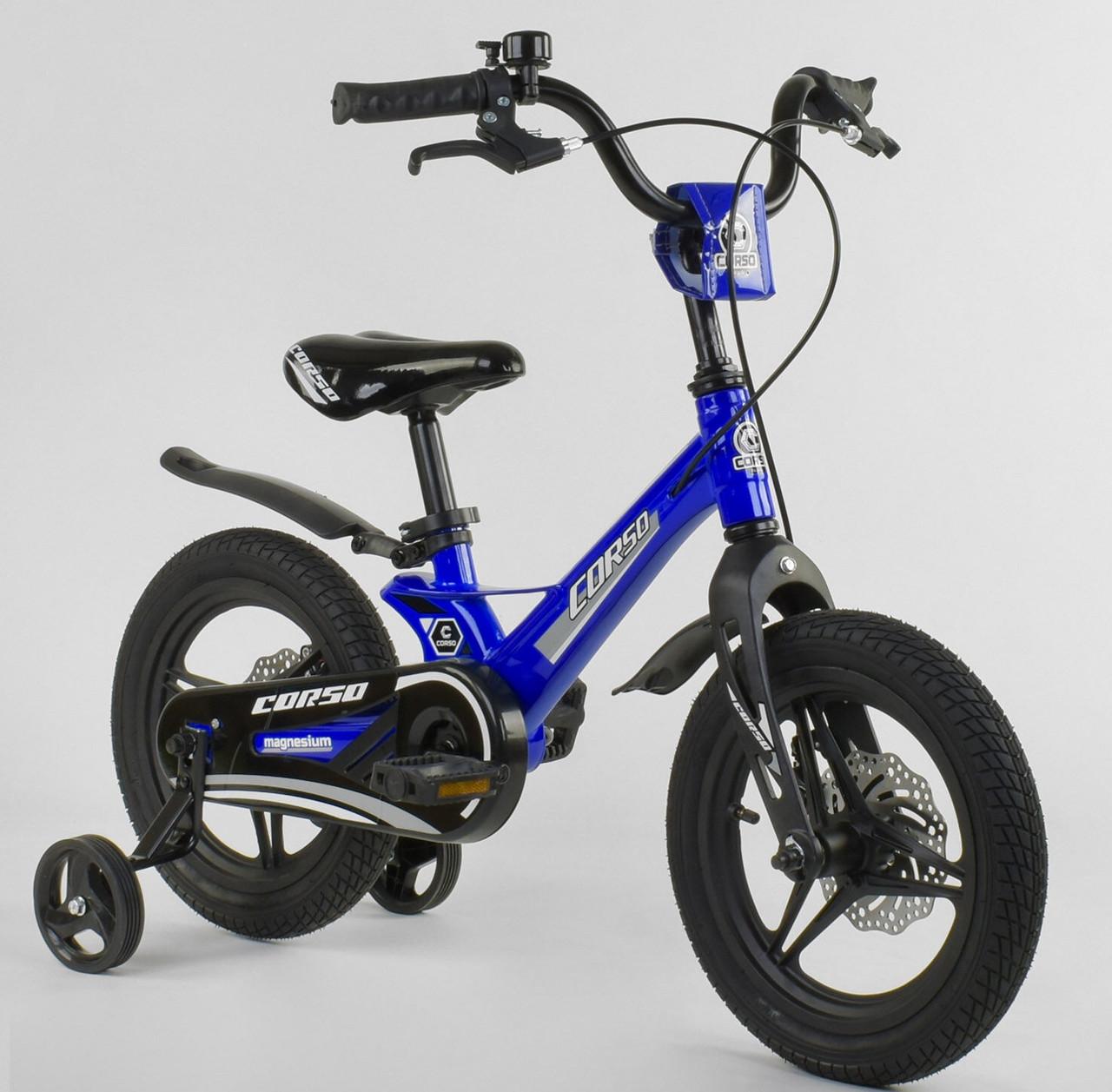 """Дитячий двоколісний велосипед 14"""" з магнієвої рамою литими дисками дискові гальма Corso MG-85328 синій"""