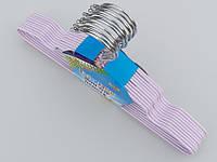 Плечики детские металл в силиконовом покрытии нежно-сиреневого цвета, длина 30 см,в упаковке 10 штук