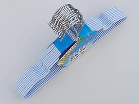 Плечики детские металл в силиконовом покрытии нежно-голубого цвета, длина 30 см, в упаковке 10 штук, фото 3