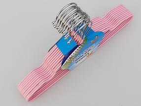 Плечики детские  металл в силиконовом покрытии нежно-розового цвета, длина 30 см, в упаковке 10 штук, фото 3