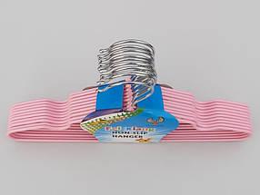 Плечики детские  металл в силиконовом покрытии нежно-розового цвета, длина 30 см, в упаковке 10 штук, фото 2
