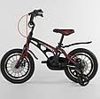 """Детский двухколёсный велосипед 14"""" с магниевой рамой и алюминиевыми двойными дисками Corso MG-14 S 325 черный, фото 2"""