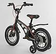 """Детский двухколёсный велосипед 14"""" с магниевой рамой и алюминиевыми двойными дисками Corso MG-14 S 325 черный, фото 3"""