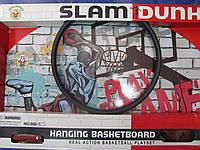 Детский баскетбольный набор (кольцо со щитом, мячик и насос)