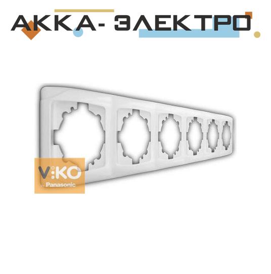 Рамка 5-я вертикальна біла ViKO Carmen 90571005