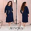 Платье женское из трикотажа с кулиской по талии (4 цвета) EE/-8623 - Темно-синий