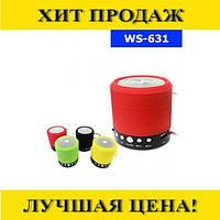 Портативная MP3 колонка SPS WS-631