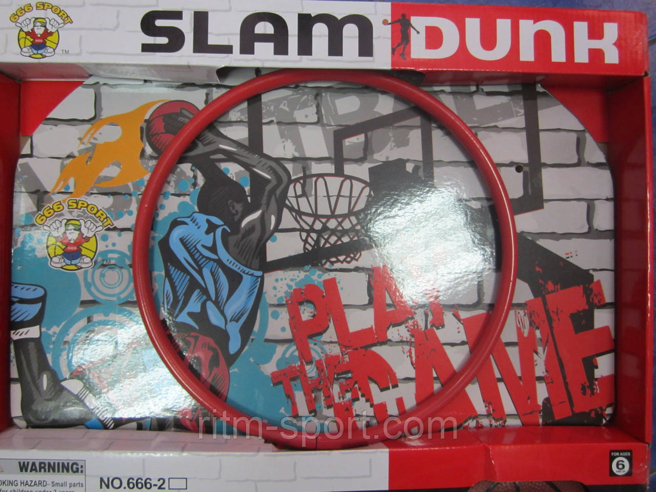 Дитячий баскетбольний набір (кільце зі щитом, м'ячик і насос)