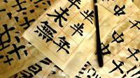 Срочный набор в группы китайского языка