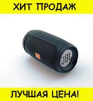 Мобильная Колонка SPS JBL G 11 (E3 MINI)