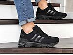 Чоловічі кросівки Adidas Marathon TR (чорні) 9008, фото 3