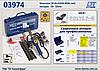 Сварочный комплект Polis P-4a 650W MINI синие насадки Ø20-32мм. Dytron 03974