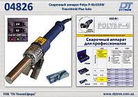 Сварочный аппарат Polys P-4b 650W TW Plus Solo, Dytron 04826