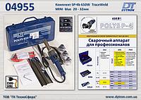 Сварочный комплект SP-4b 650W TW Plus MINI синие насадки Ø20-32мм.,  Dytron 04955