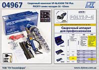 Сварочный комплект SP-4b 650W TW Plus PROFI синие насадки Ø16-63мм.,  Dytron 04967