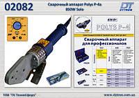 Сварочный аппарат Polys P-4а 850W Solo,  Dytron 02082