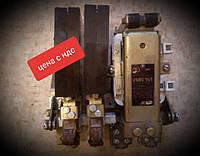 Контактор ВМН-161/2 VMN 161/2 Венгрия
