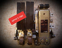 Контактор VMN 161/2 Венгрия