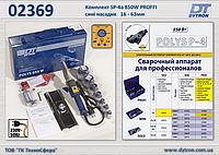 Сварочный комплект SP-4a 850W PROFI синие насадки Ø16 - 63мм., Dytron 02369