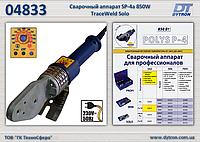 Сварочный аппарат Polys P-4а 850W TW Solo,  Dytron 04833