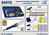 Сварочный комплект SP-4a 850W TW MINI синие насадки Ø20-32мм., Dytron 04970