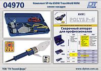 Сварочный комплект SP-4a 850W TW MINI синие насадки Ø20-32мм., Dytron 04970, фото 1