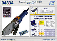 Сварочный аппарат Polys P-4b 850W TW Plus Solo, Dytron 04834