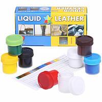 Набор для ремонта кожаных изделий LIQUID LEATHER (Ликвид Лезер) «Жидкая кожа»