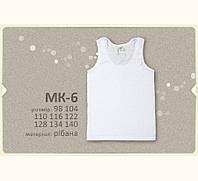 Майка белая для девочки, размер 122-140, МК6, ТМ Бемби