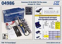 Сварочный комплект SP-4b 850W TW Plus PROFI синие насадки Ø16-63мм., Dytron 04986